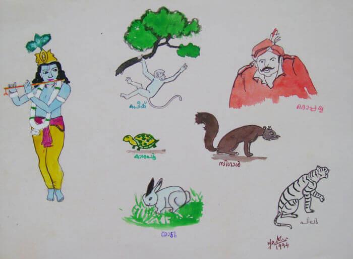 Sree Krishna and characters from malayalam classic Kapeesh