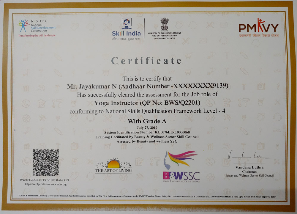 Certified Yoga Instructor PMKY NSDC